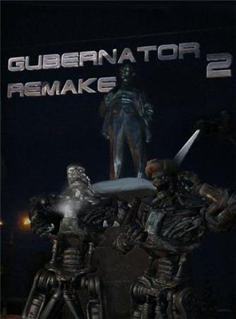 Губернатор-2. Ремейк / Terminator 2: Judgment Day / Gubernator-2 Remake (2010) онлайн